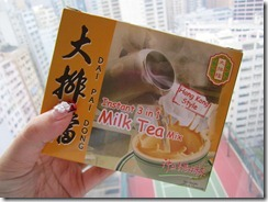 Dai Pai Dong-Milk Tea-Hong Kong Style01