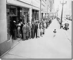 long queue2