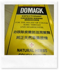 IMG_1599-Domagk expectorant Chinese herbs cough medicine