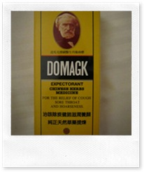 IMG_1600-Domagk expectorant Chinese herbs cough medicine-2