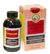 Nin Jiom Pei Pa Koa-sore throat syrup-natural honey loquat flavoured syrup