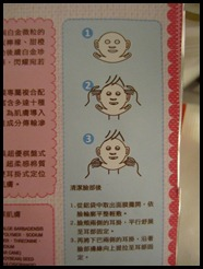 """My Beauty Diary's """"Platinum + Pearl Lift Stretch Mask""""--instructions"""