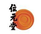 Wai Yuen Tong-logo